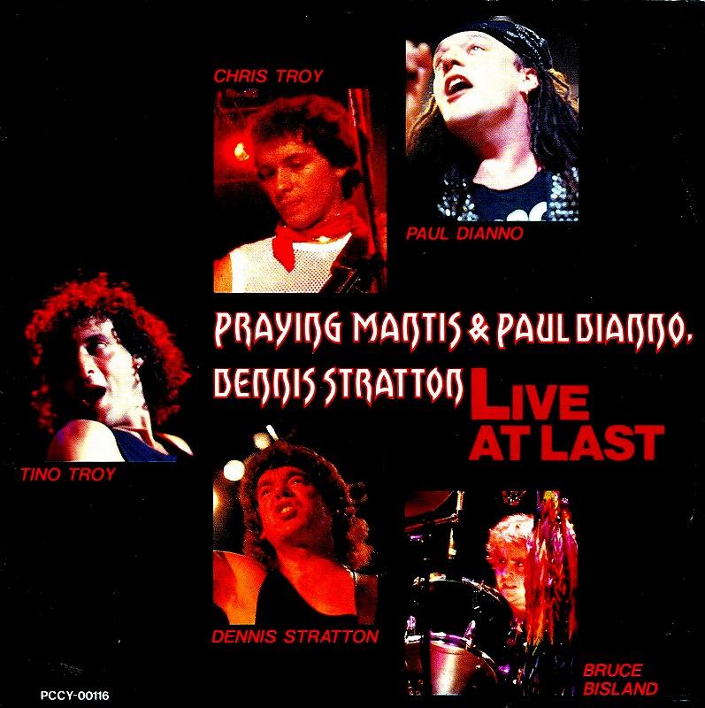 PRAYING MANTIS & PAUL DIANNO, DENNIS STRATTON/LIVE AT LAST