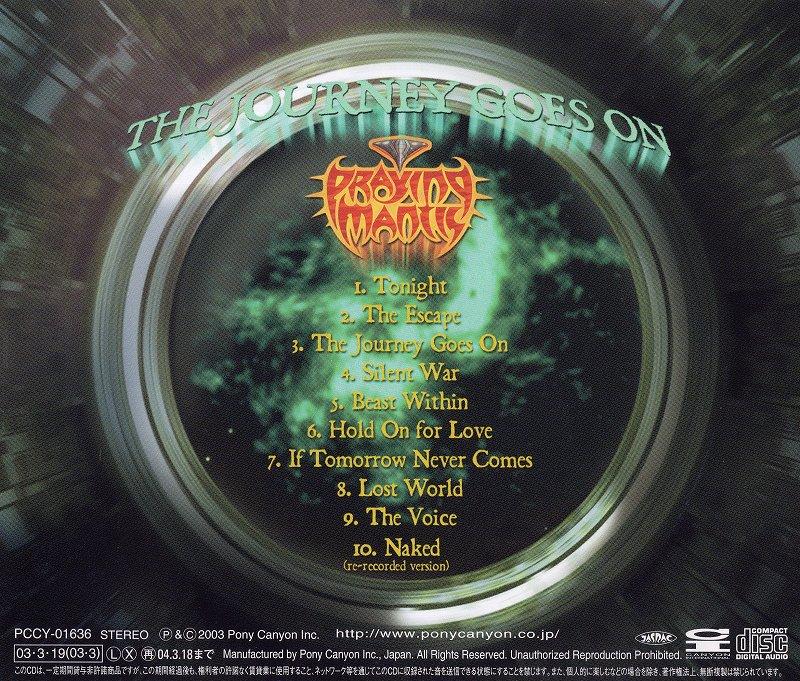 PRAYING MANTIS/THE JOURNEY GOES ON 国内盤 2003年作