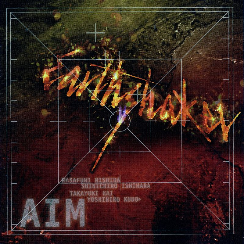 EARTHSHAKER/AIM アースシェイカー エイム 2007年作 通常盤