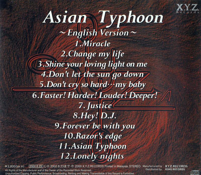 X.Y.Z.→A/ASIAN TYPHOON 〜ENGLISH VERSION〜 99年作 二井原実