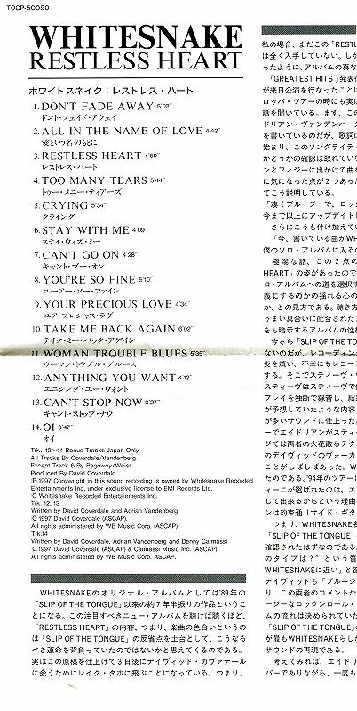 WHITESNAKE/RESTLESS HEART ホワイトスネイク 97年作 国内初回盤