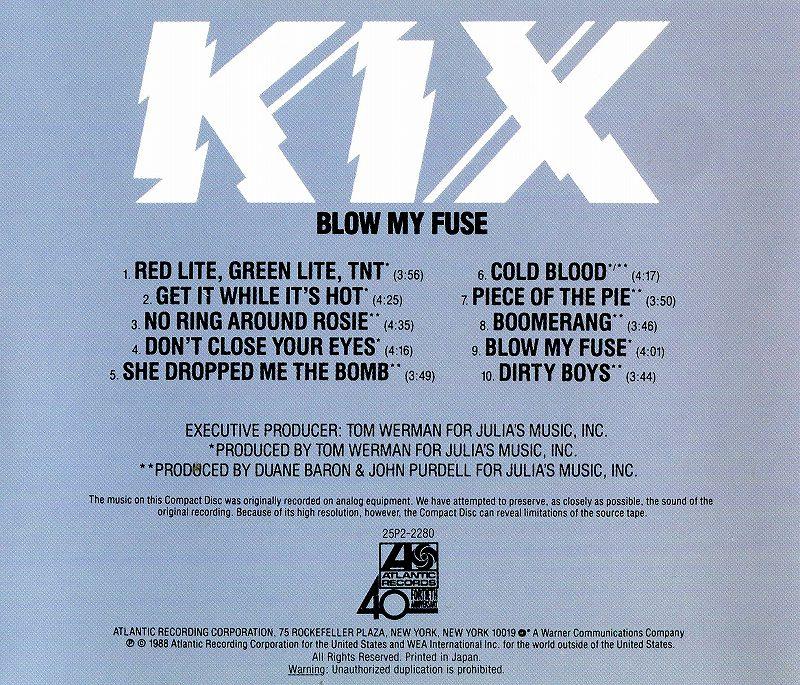 KIX/BLOW MY FUSE キックス ブロウ・マイ・ヒューズ 88年作 国内盤