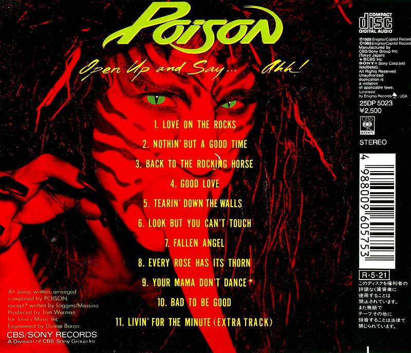 POISON/OPEN UP AND SAY...AHH! 初めての***AHH ポイズン 88年作 国内盤