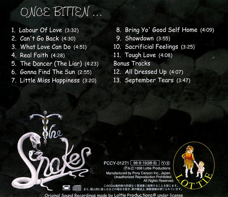 THE SNAKES/ONCE BITTEN... 98年作 国内盤 スネイクス WHITESNAKE