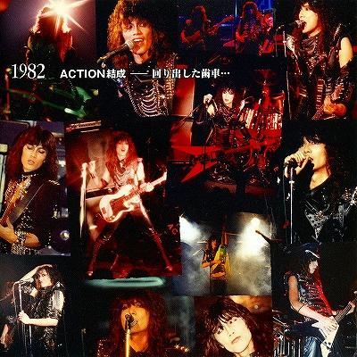 ACTION/HYPER BEST 20th Anniversary アクション 2枚組 CD+DVD、
