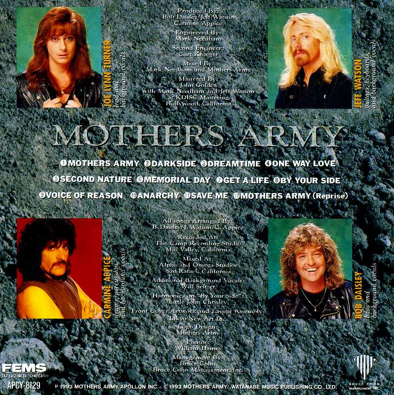 MOTHERS ARMY/マザーズ・アーミー 93年作 国内盤 NIGHT RANGER RAINBOW