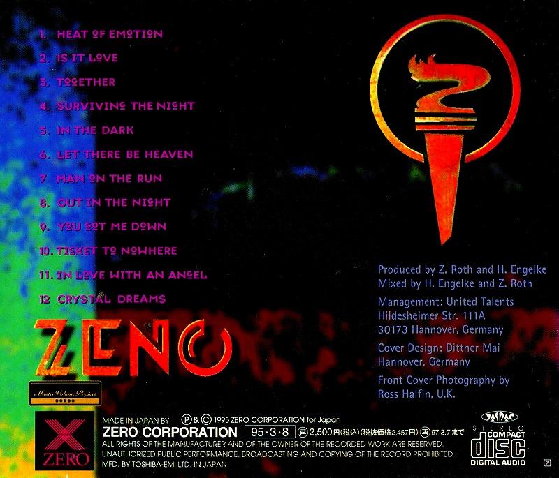 ZENO/ZENOLOGY 95年作 国内盤 ジーノ ジーノロジー 美メロ炸裂