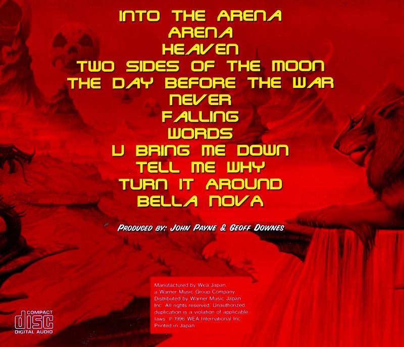 ASIA/ARENA エイジア アリーナ 96年作 国内盤 布袋寅泰 通算6作目