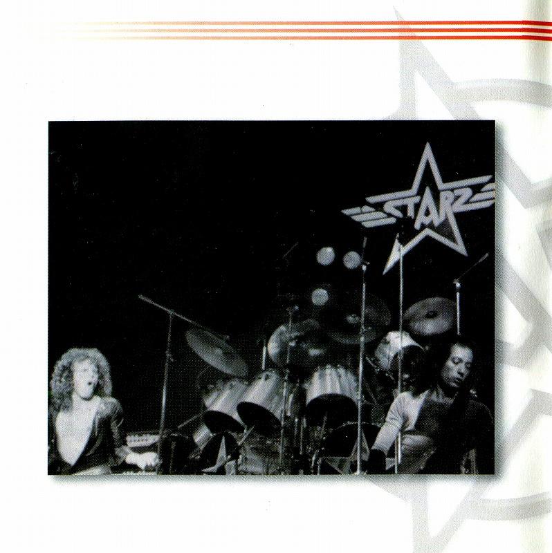 STARZ/VIOLATION スターズ ヴァイオレーション 灼熱の砂漠 リマスター盤