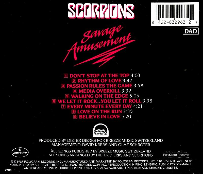 SCORPIONS/SAVAGE AMUSEMENT サヴェイジ・アミューズメント 88年作