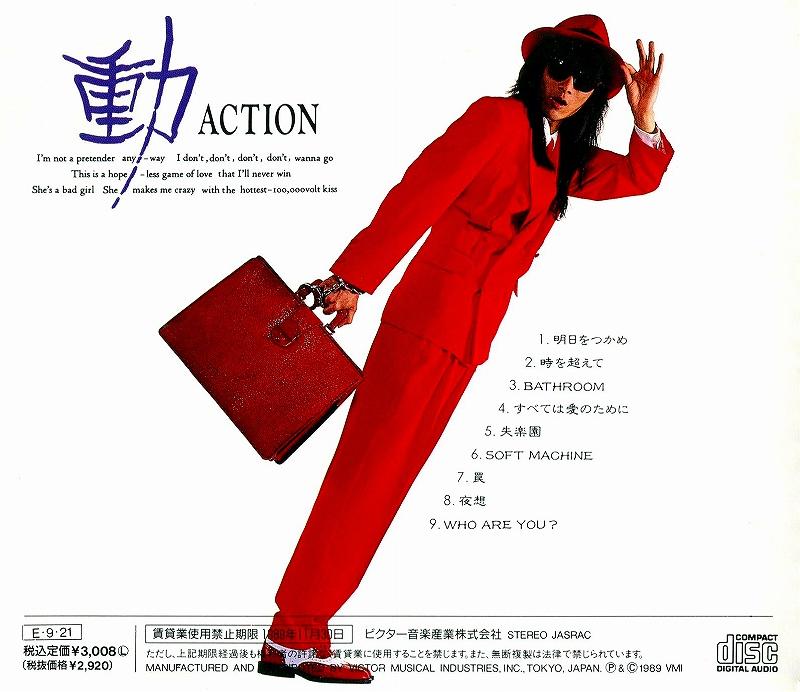 ACTION/動 アクション ジャパメタ 89年作 高橋ヨシロウ ハード・ポップ
