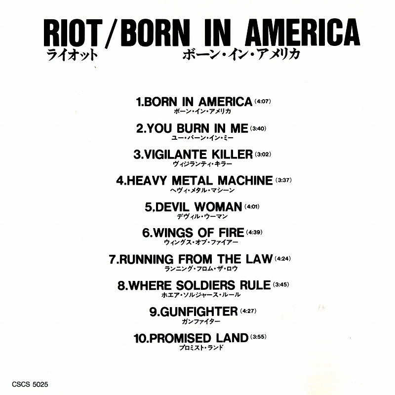RIOT/BORN IN AMERICA ライオット ボーン・イン・アメリカ 83年作 国内盤