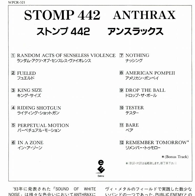 ANTHRAX/STOMP 442 アンスラックス ストンプ442 95年作 国内盤