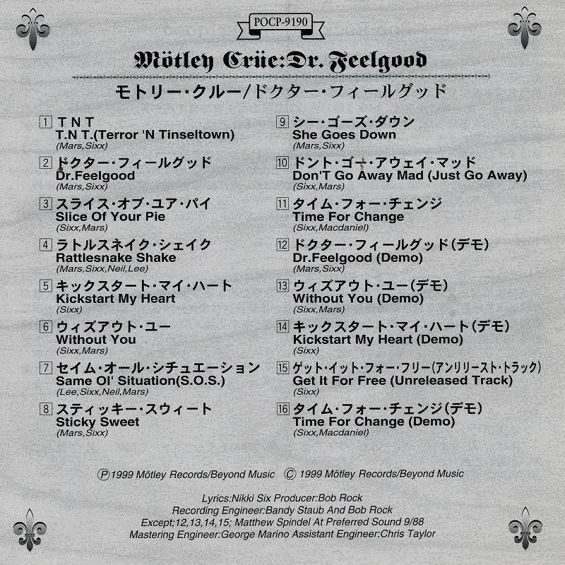 MOTLEY CRUE/DR. FEELGOOD モトリー・クルー 89年作 国内紙ジャケ盤