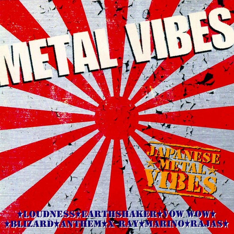 METAL VIBES/JAPANESE METAL VIBES ジャパメタ 8バンド 全16曲