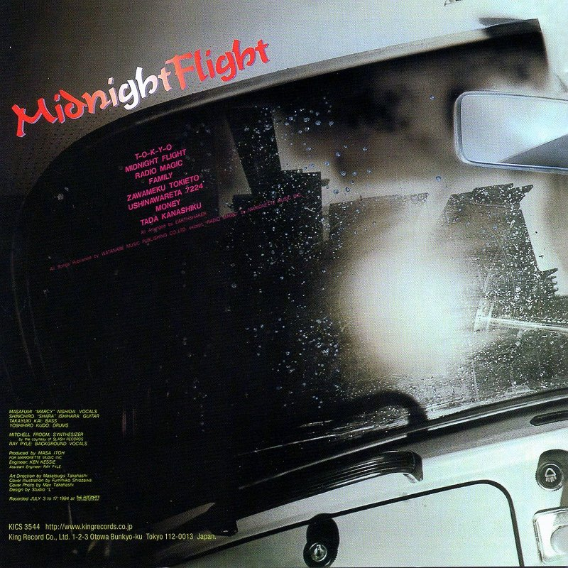 EARTHSHAKER/MIDNIGHT FLIGHT アースシェイカー ミッドナイト・フライト Blu-spec CD