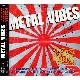 METAL VIBES/JAPANESE METAL VIBES ジャパメタ 8バンド 全16曲 新品