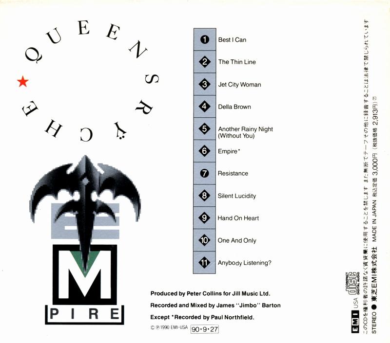 QUEENSRYCHE/EMPIRE クイーンズライク エンパイア 90年作 国内初回限定盤