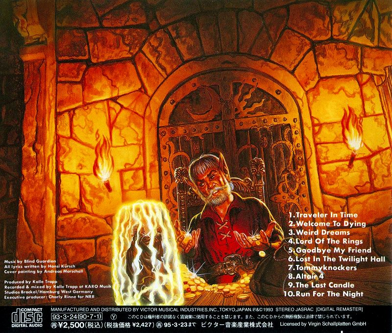 BLIND GUARDIAN/TALES FROM THE TWILIGHT WORLD 90年作 国内盤