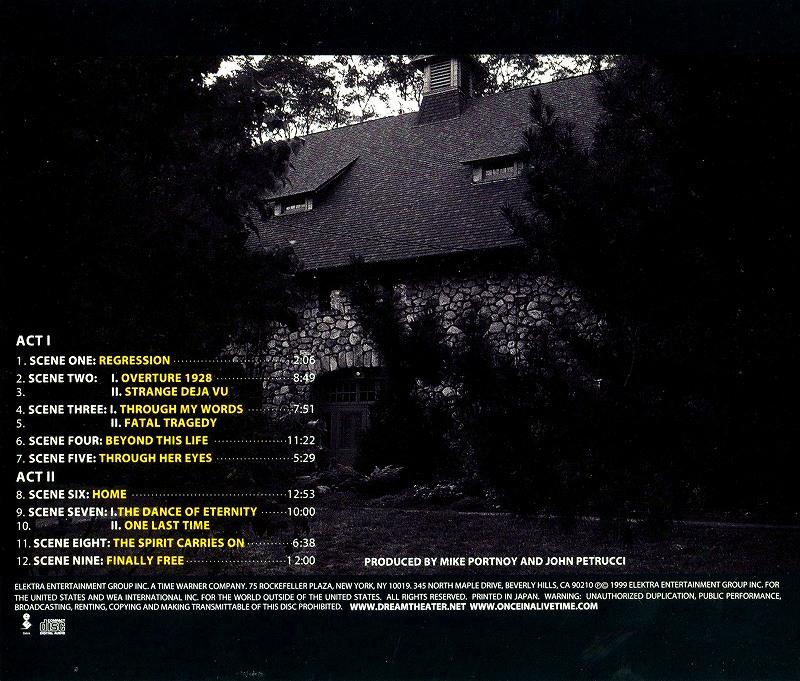 DREAM THEATER/メトロポリス・パート2 シーンズ・フロム・ア・メモリー 国内盤