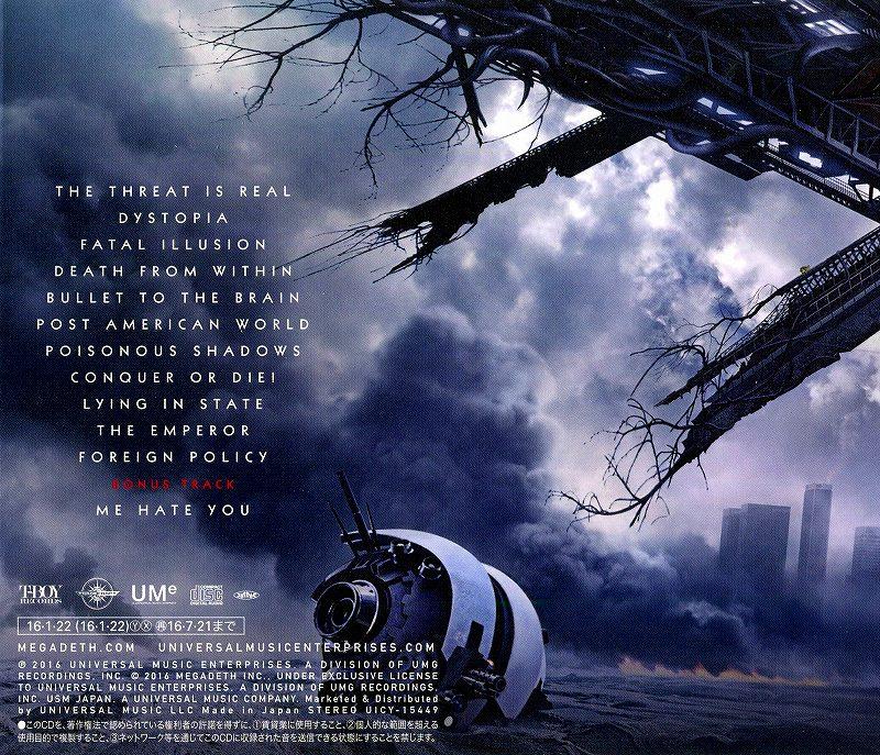 MEGADETH/DYSTOPIA メガデス ディストピア 2016年作 国内盤 SHM-CD