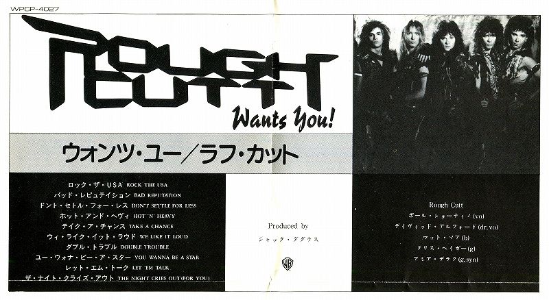 ROUGH CUTT/WANTS YOU! ラフ・カット ウォンツ・ユー 86年作 国内盤
