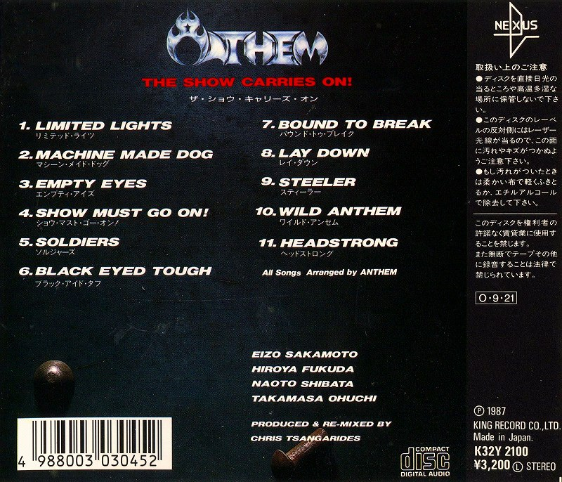 ANTHEM/THE SHOW CARRIES ON! アンセム 87年ライヴ ステッカー付き