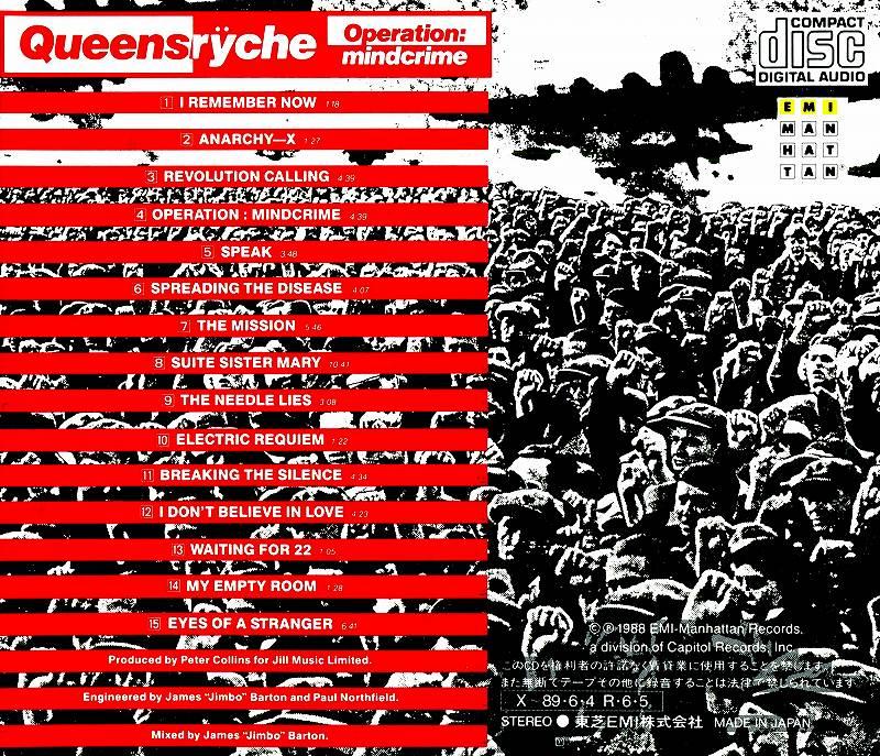 QUEENSRYCHE/OPERATION MINDCRIME クイーンズライク 88年作 国内旧規格盤
