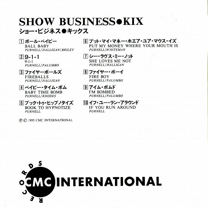 KIX/SHOW BUSINESS キックス ショー・ビジネス 95年作 隠れ名盤