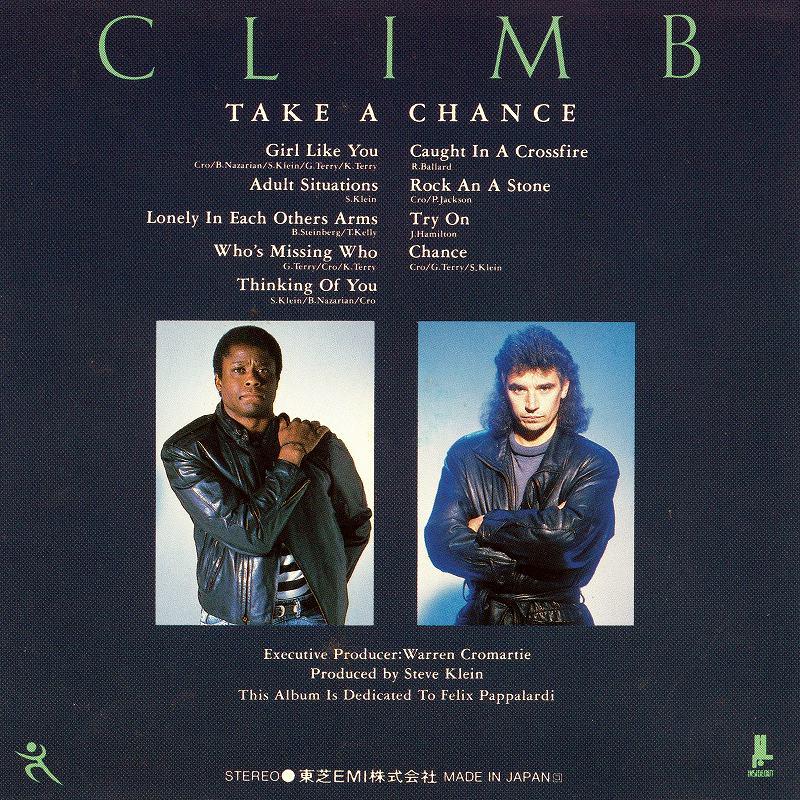 CLIMB/TAKE A CHANCE クライム テイク・ア・チャンス 88年作 クロマティ 国内盤