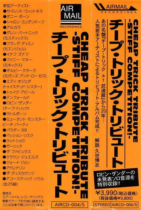 CHEAP TRICK TRIBUTE/STIFF COMPETITION! 国内盤