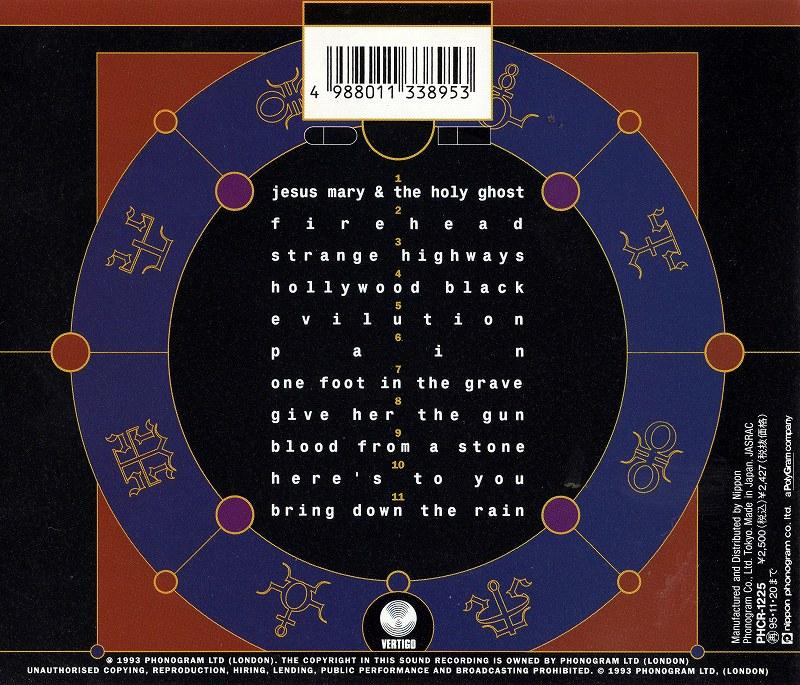 DIO/STRANGE HIGHWAYS ディオ ストレンジ・ハイウェイズ 93年作 国内盤