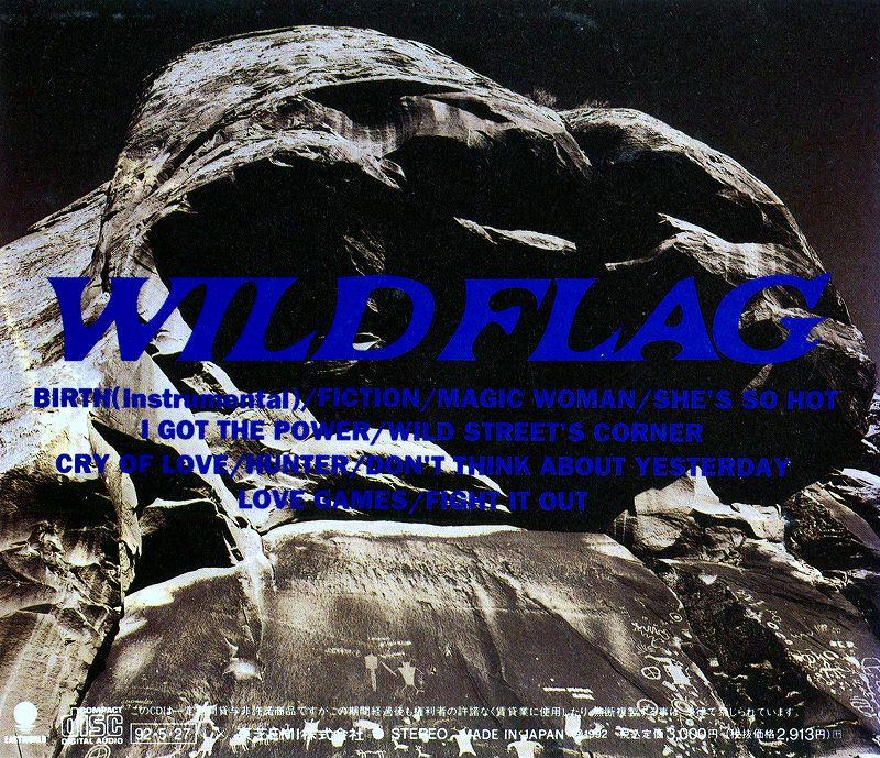WILD FLAG/ワイルド・フラッグ 92年作 山本恭司 満園兄弟 BOW WOW