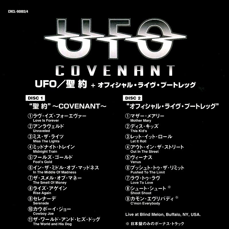 UFO/CONVENANT 聖約 +オフィシャル・ライヴ・ブートレッグ 国内盤 ステッカー付