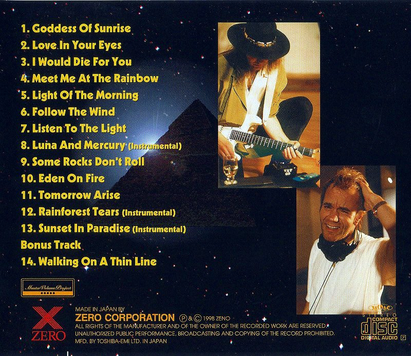 ZENO/LISTEN TO THE LIGHT 98年作 国内盤 美メロ炸裂 大名盤 フェア・ウォーニング
