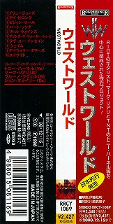 WESTWORLD/ウェストワールド 98年作 国内盤 RIOT TNT DANGER DANGER