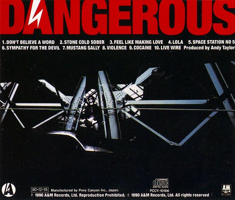 ANDY TAYLOR/DANGEROUS アンディ・テイラー デンジャラス 90年作 国内盤