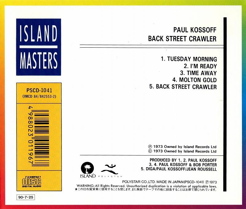 PAUL KOSSOFF/BACK STREET CRAWLER ポール・コゾフ 73年作 国内盤
