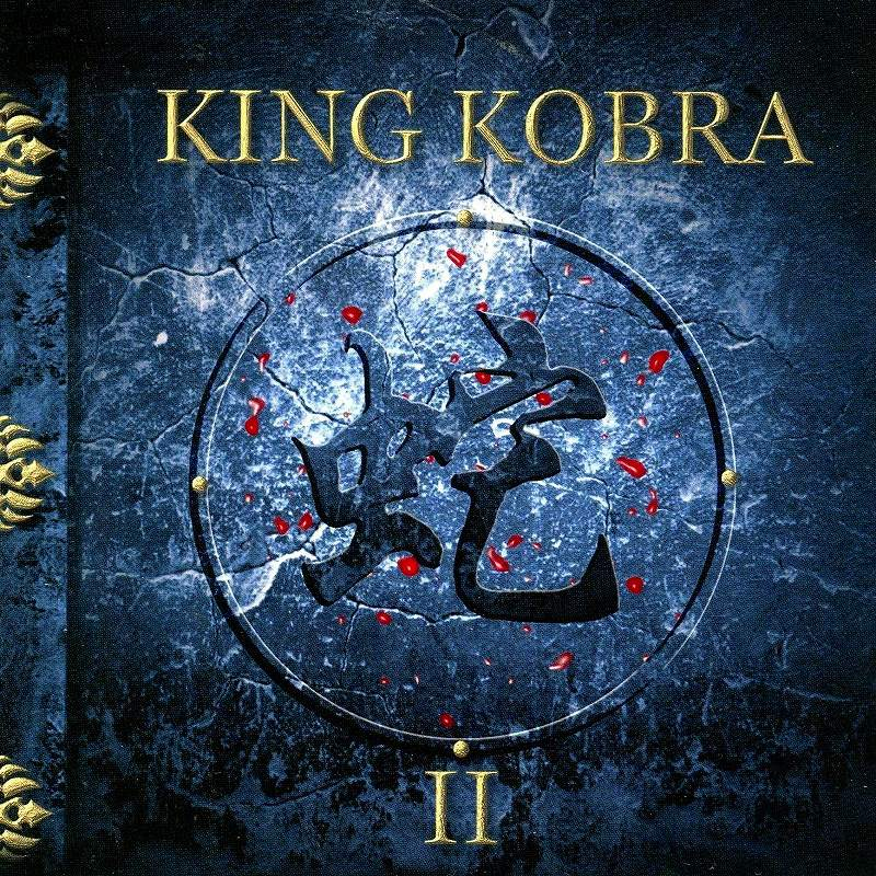 KING KOBRA/� キング・コブラ 2013年作 国内盤 PAUL SHORTINO