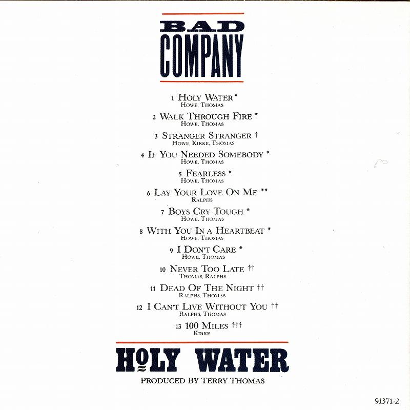 BAD COMPANY/HOLY WATER 90年作 バッド・カンパニー ホーリー・ウォーター