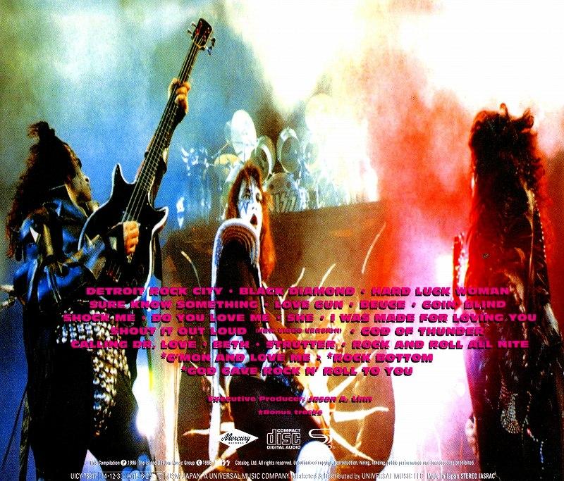 キッス/GREATEST KISS 20曲入りベスト盤 国内盤 リマスター・グレイテスト・ヒッツ