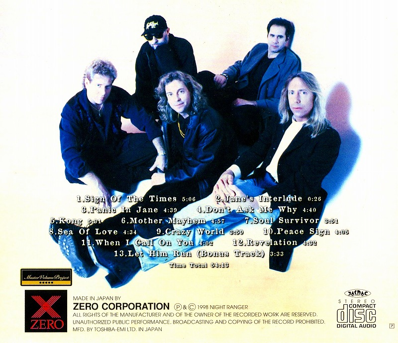 NIGHT RANGER/SEVEN ナイト・レンジャー セヴン 98年作 国内盤 再結成第2弾