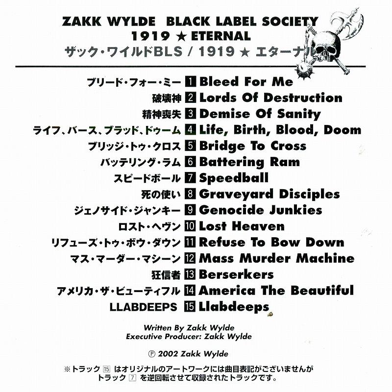 BLACK LABEL SOCIETY/1919★ETERNAL ザック・ワイルド 02年作 国内盤