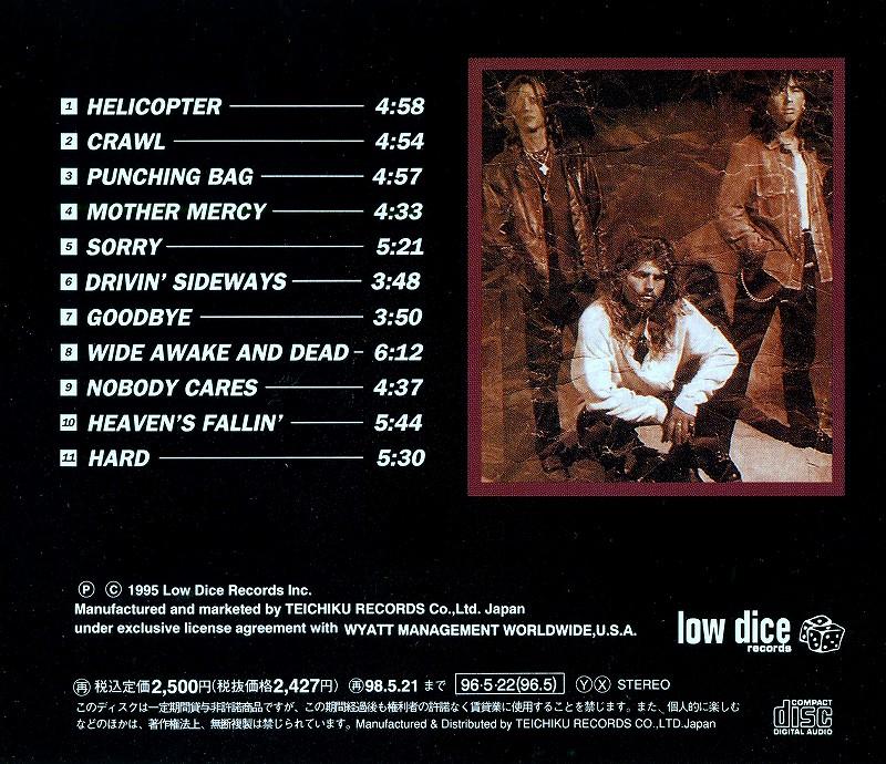 DANGER DANGER/DAWN デンジャー・デンジャー ドーン 95年作 国内盤