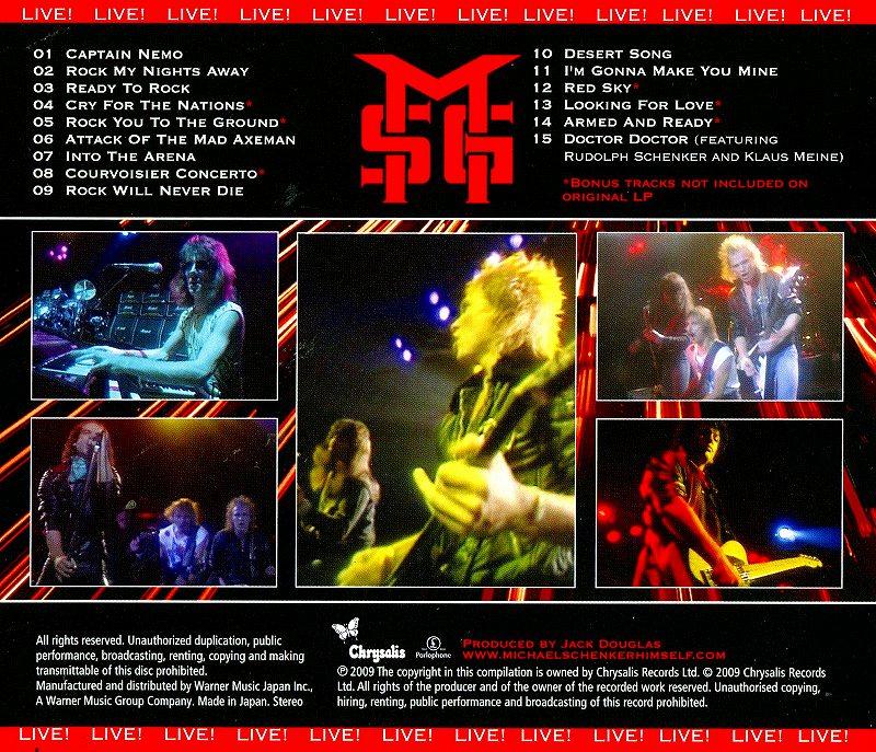 THE MICHAEL SCHENKER GROUP/ROCK WILL NEVER DIE 国内リマスター盤