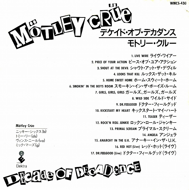 MOTLEY CRUE/DECADE OF DECADENCE モトリー・クルー 国内盤 ベスト