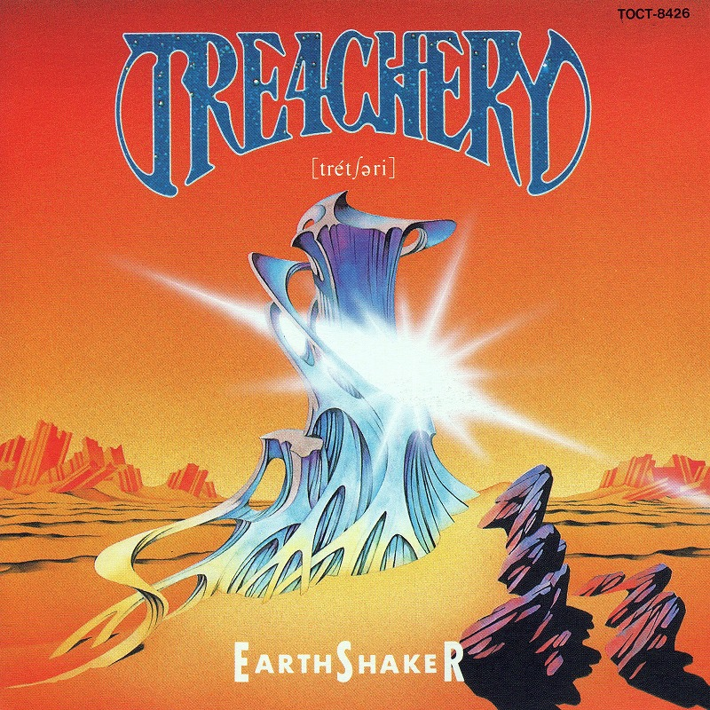 EARTHSHAKER/TREACHERY アースシェイカー トレチュアリー 88年作