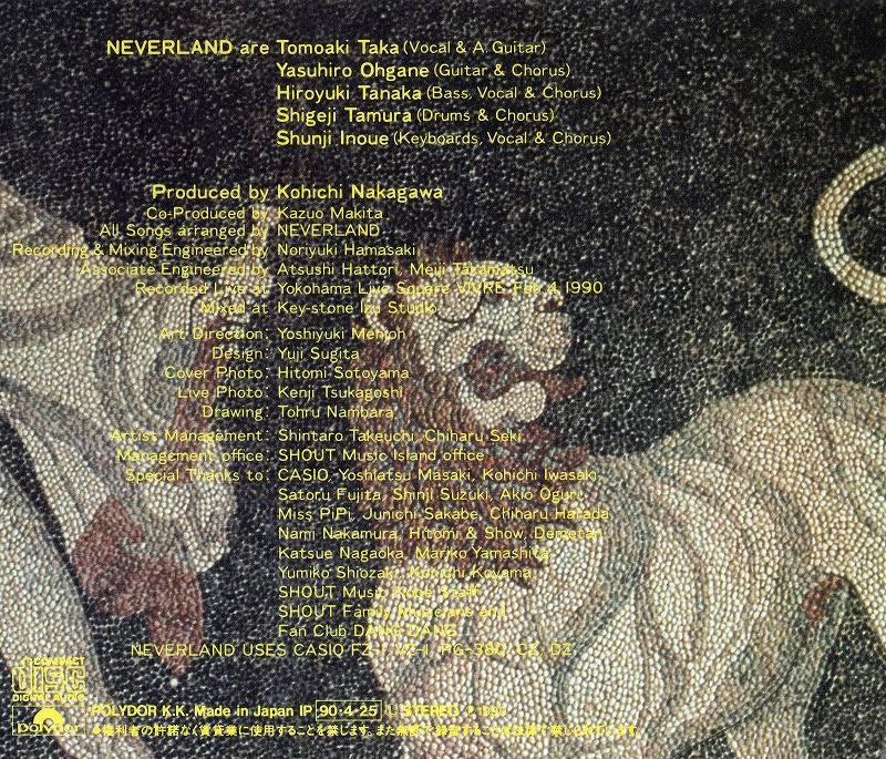 NEVERLAND/THE LAST NIGHT FINAL LIVE 1990 ネバ—ランド ザ・ラスト・ナイト