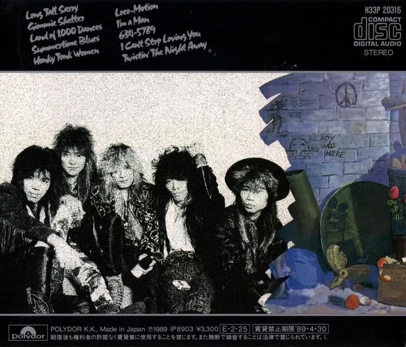 TILT/DEAR ROCK'N ROLL PARTY 50's-60's 89年作 ティルト 旧規格盤