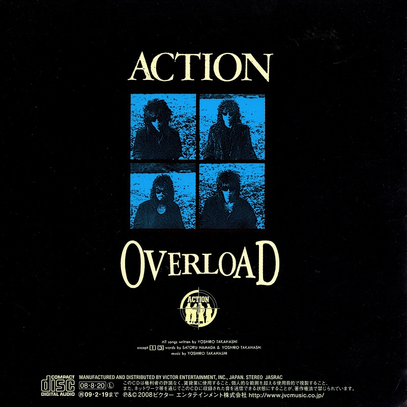 ACTION/OVERLOAD アクション オーヴァーロード 88年作 紙ジャケット